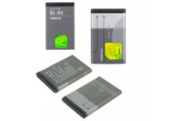 Nokia BL- 4C Battery Package EURO 1:2