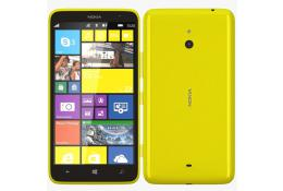 Nokia Lumia 1320 | Yellow