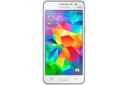 Samsung Galaxy Grand Prime Plus LTE   Silver